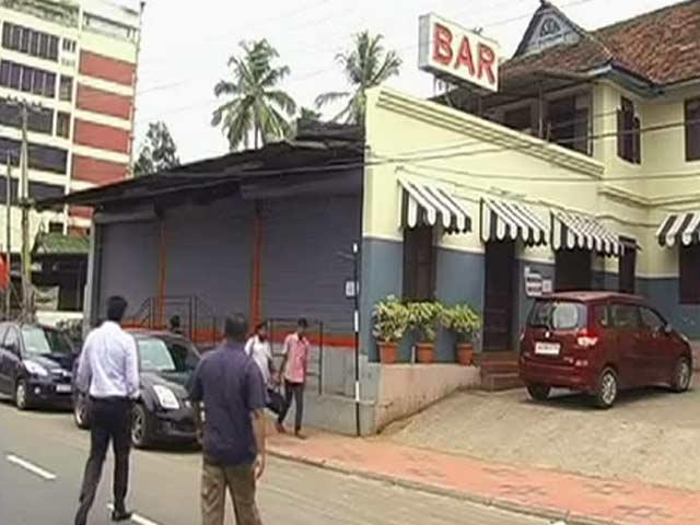 Video : केरल में शराब पर रोक की तैयारी