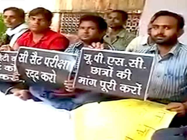 Videos : यूपीएससी की प्रारंभिक परीक्षा पर रोक की अर्जी सुप्रीम कोर्ट में खारिज