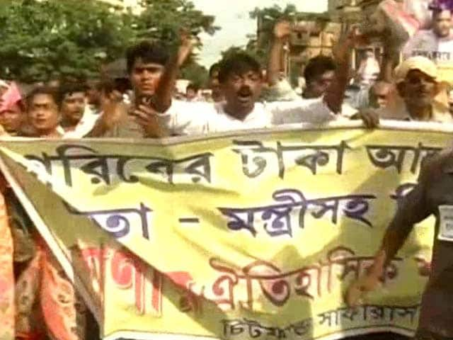 Video : Saradha Scam: Mamata Remains Mum as Protests Against Her Grow Louder