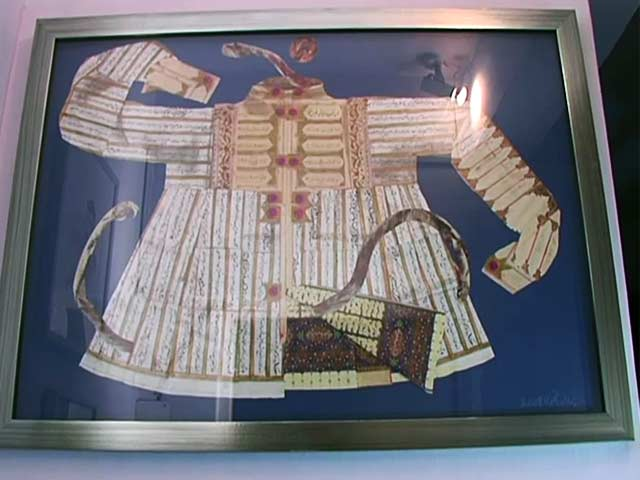 Video : Art Matters: Weaving East and West