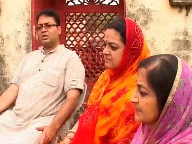Videos : अमेठी राजघराने में जागीर की जंग