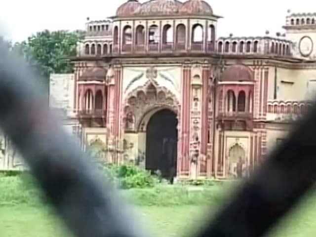 Videos : अमेठी राजघराने में विरासत और जागीर की जंग