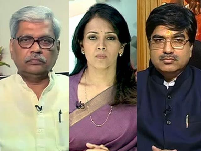 Video : बड़ी खबर : महाराष्ट्र में गठबंधनों की गांठ