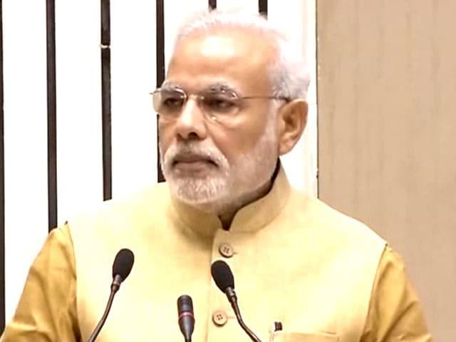 Video : Prime Minister Modi Launches 'Make in India' Campaign