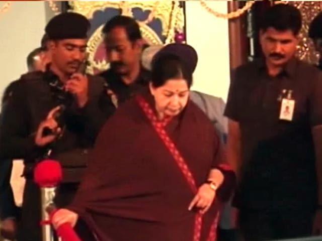 Video : अभी जेल में ही रहेंगी जयललिता, जमानत पर सुनवाई सोमवार को