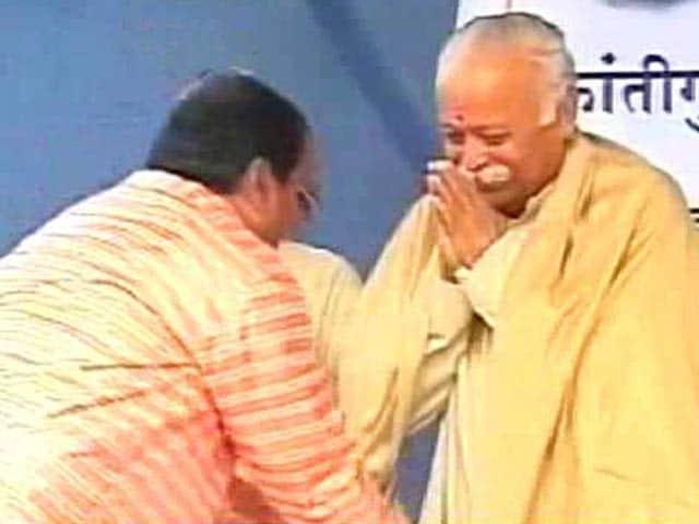 Video : Doordarshan to Telecast Live RSS Chief Mohan Bhagwat's Vijaya Dashami Address