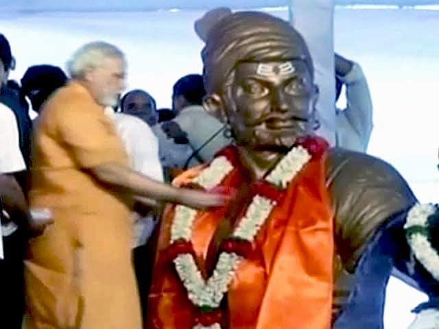 Video : महाराष्ट्र : शिवाजी के नाम पर चुनावी बिसात