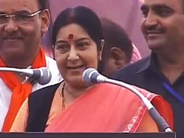 Videos : सुषमा स्वराज ने बहन का प्रचार किया