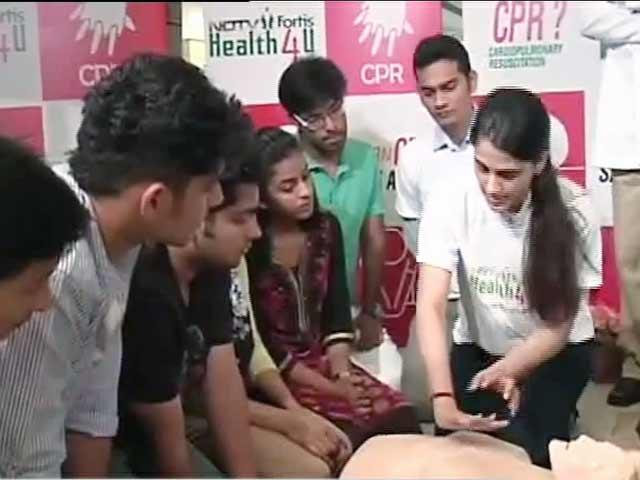 Videos : मदद पहुंचने तक मरीज को जिंदा रखता है सीपीआर