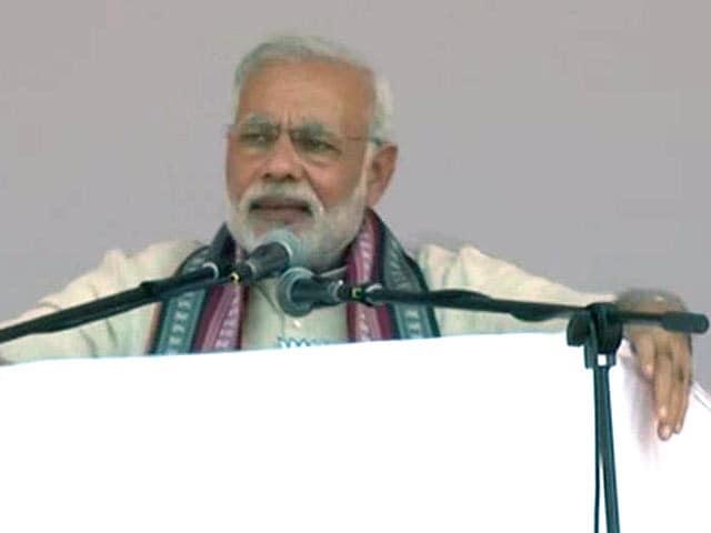Video : No One Can Break Maharashtra While I am in Delhi: PM Narendra Modi