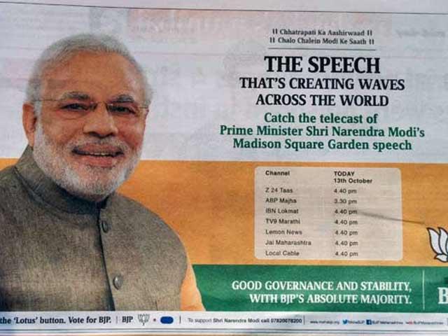 Video : Controversy Over PM Modi's Madison Square Garden Speech Rerun As BJP Ad