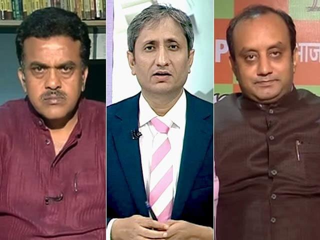 Videos : महाराष्ट्र में किससे मिलकर सरकार बनाएगी बीजेपी?