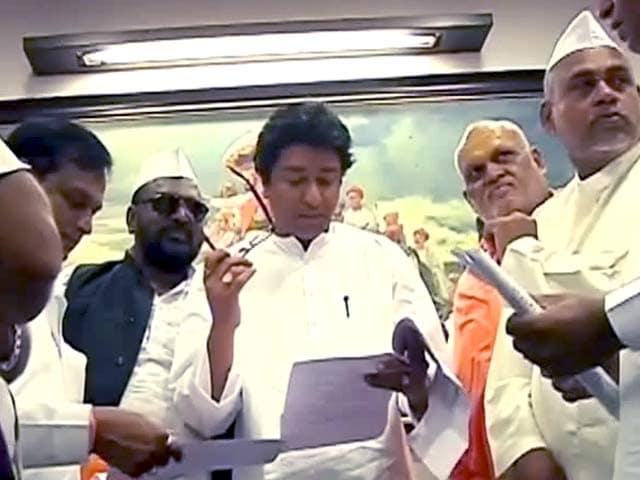 Videos : महाराष्ट्र : एमएनएस के वजूद पर संकट