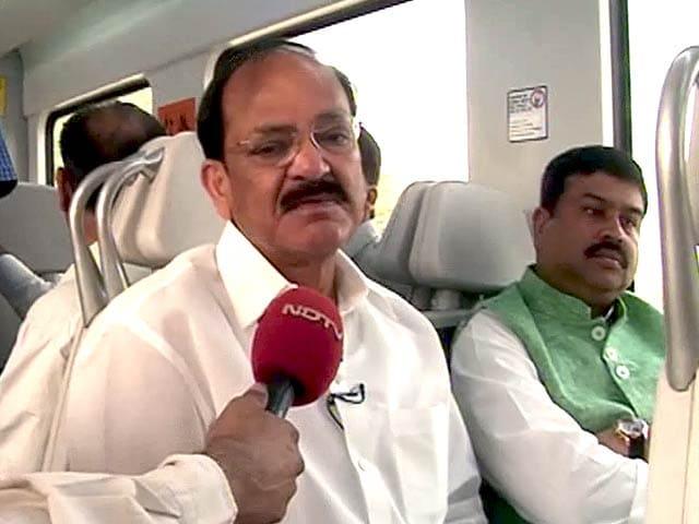 Videos : वेंकैया नायडू ने दिए संकेत, बढ़ सकता है दिल्ली मेट्रो का किराया