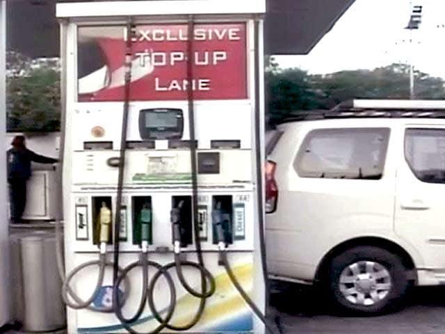 Video : पेट्रोल-डीजल के दाम 2.50 रु. तक होंगे कम : सूत्र