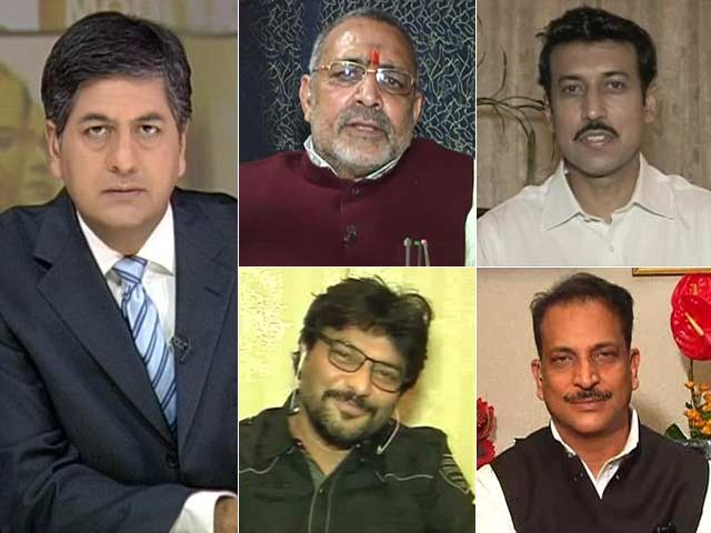 Video : Meet Your New Ministers