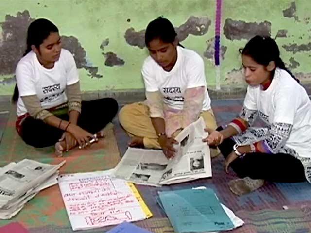 Video : बच्चों का अखबार 'बालकनामा'