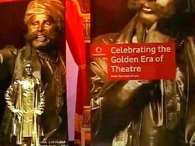 Video : 10 Years of Rangashankara