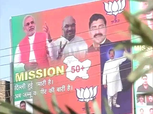 Video : BJP Preps For Jammu and Kashmir Polls, With New Strategies and Slogan