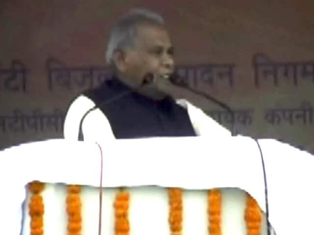 Videos : ...तो हम हो जाएंगे मोदी के समर्थक : बिहार सीएम मांझी