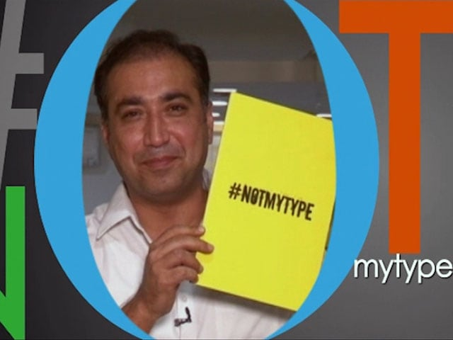 Video : Sharik Khan: Eating Junk Food is #NotMyType
