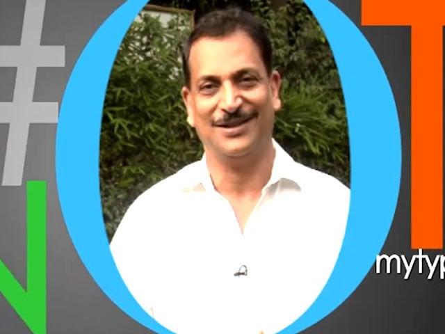 Video : Rajiv Pratap Rudy: Being Unhealthy is #NotMyType