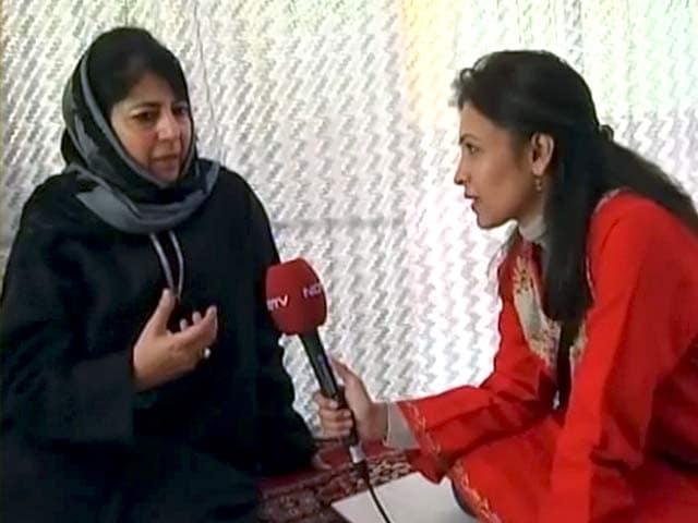 Videos : जम्मू-कश्मीर के लोग बदलाव चाहते हैं : महबूबा