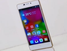 Gionee Elife S5.1: A Closer Look