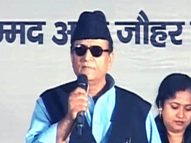Videos : आजम खान के खिलाफ राज्यपाल ने की कार्रवाई की मांग