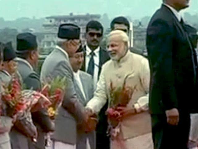 Videos : नेपाल दौरे पर भारतीय प्रधानमंत्री नरेंद्र मोदी