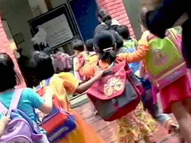 Video : महाराष्ट्र : घटेगा बच्चों के बैग का वजन