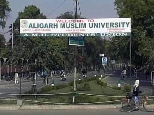 Video : BJP Event on Campus May Spark Unrest, Aligarh Muslim University Tells Education Minister Smriti Irani