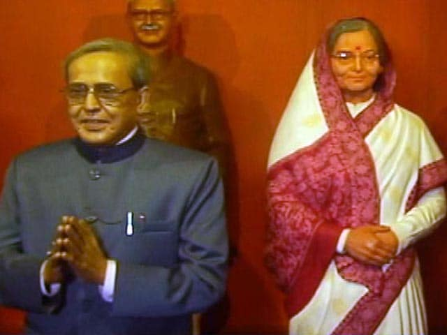 Video : People's Pranab: The President's Museum