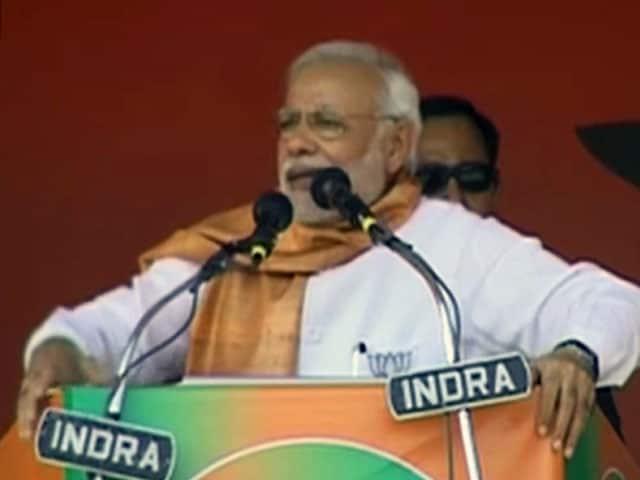 Video : झारखंड में पीएम मोदी ने चुनावी सभा में की वंशवाद खत्म करने की अपील