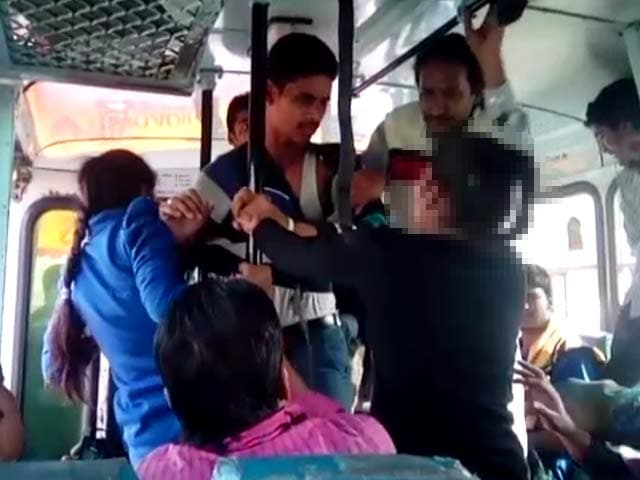 Video : Rohtak Sisters Thrash Men Who Harassed Them on Moving Bus