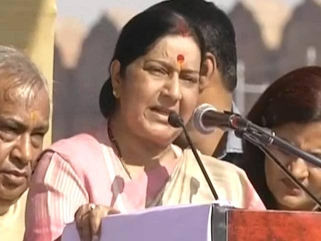 Videos : गीता बने राष्ट्रीय धार्मिक ग्रंथ : सुषमा स्वराज