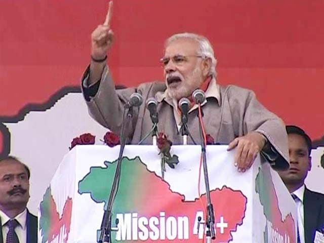 Video : Give Me a Chance, Will Show you <i>Acche Din</i>: PM Modi in Kashmir