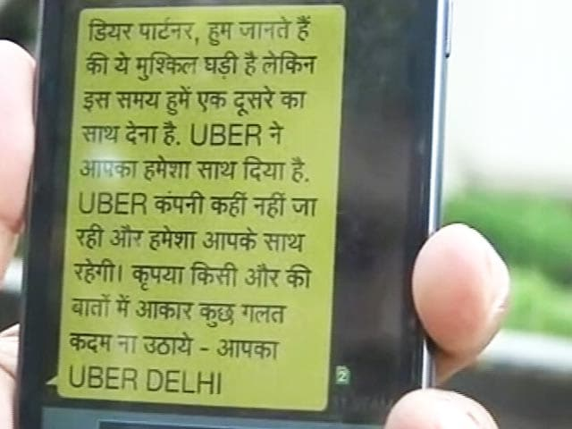 Video : We Are Not Going Anywhere, Said Uber SMS Today. Then It Was Banned
