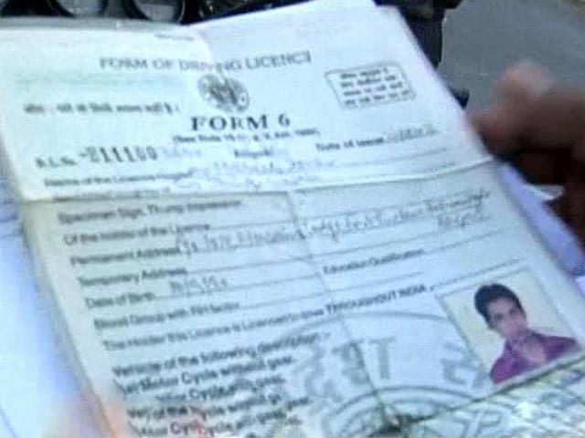 Video : अलीगढ़ में फर्जी ड्राइविंग लाइसेंस 200 रुपये में तैयार