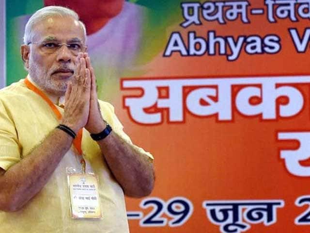 Video : 'Don't Cross Laxman Rekha': PM Modi's Warning to BJP Lawmakers