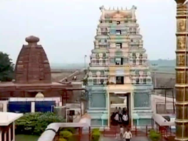 Video : A Temple-Town and Rock Paintings Near Kurnool