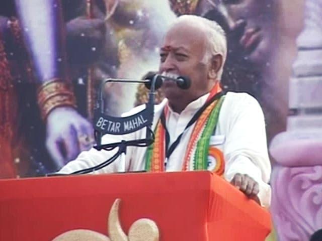 Video : हिंदुओं का धर्मांतरण न हो : मोहन भागवत