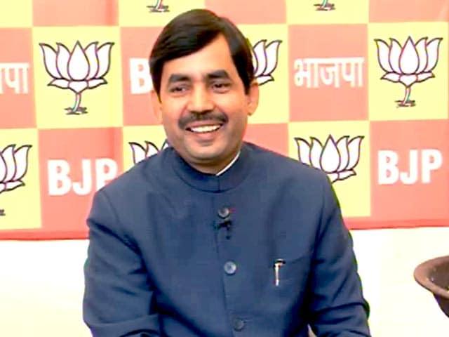 Videos : झारखंड में जीते, अब बिहार में भी जीतेंगे : शाहनवाज हुसैन