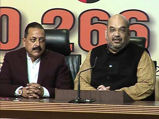 Video : All Options Open in J&K, Says BJP President Amit Shah