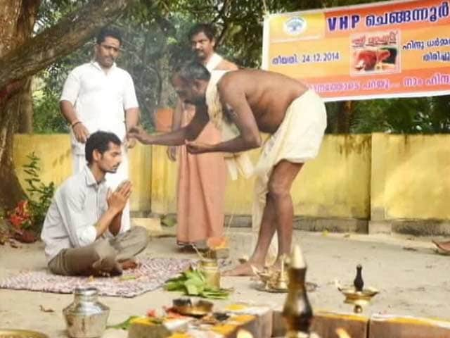 Video : More Religious Conversions in Kerala, Government Maintains Distance