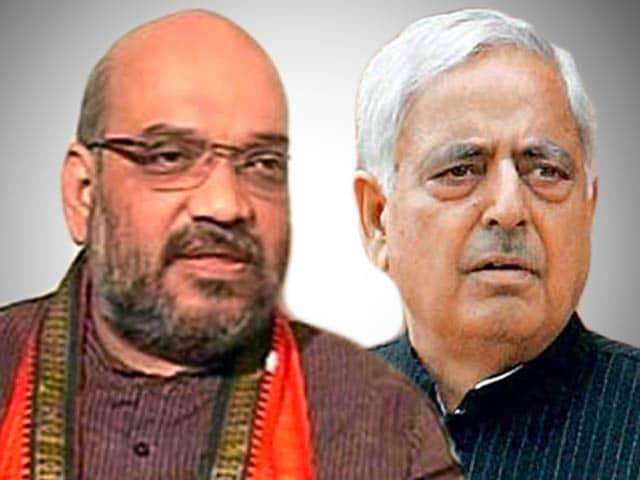 Videos : जम्मू-कश्मीर में सरकार गठन को लेकर कशमकश जारी