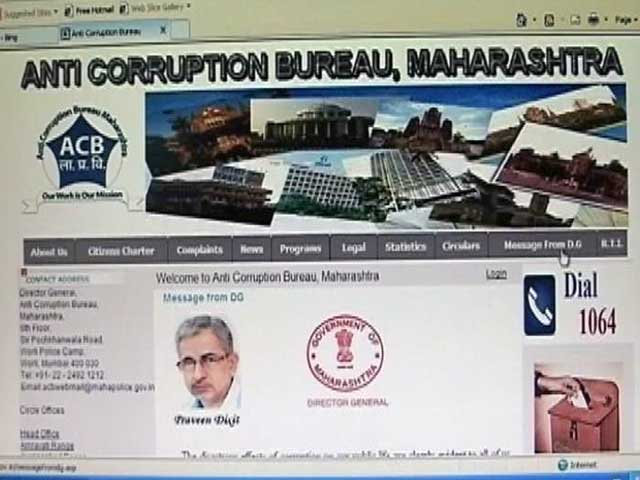 Video : महाराष्ट्र में रिश्वतखोरों की ख़ैर नहीं