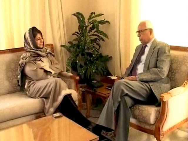 Video : 55 विधायक हमारे साथ : महबूबा मुफ्ती