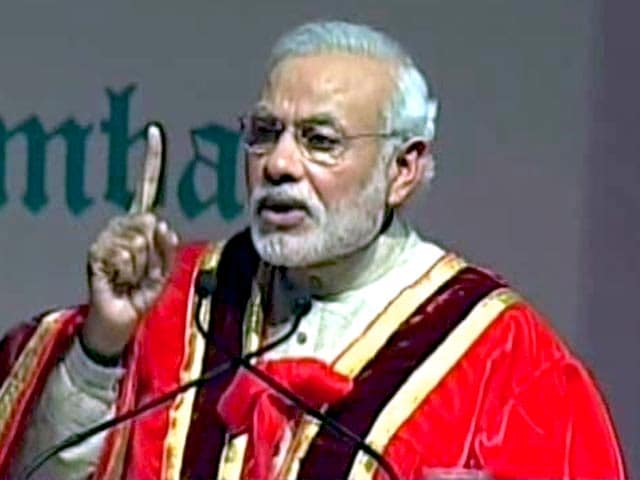 Video : Digital Connectivity Should be Basic Right: PM Narendra Modi