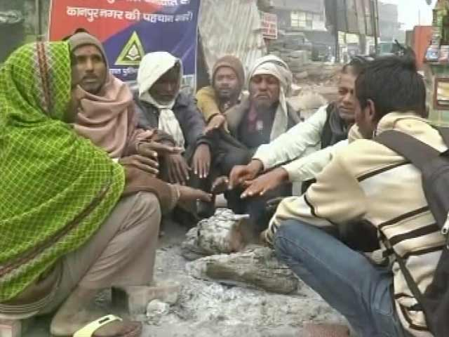 Video : दिल्ली और आसपास के राज्यों में बढ़ी ठंड